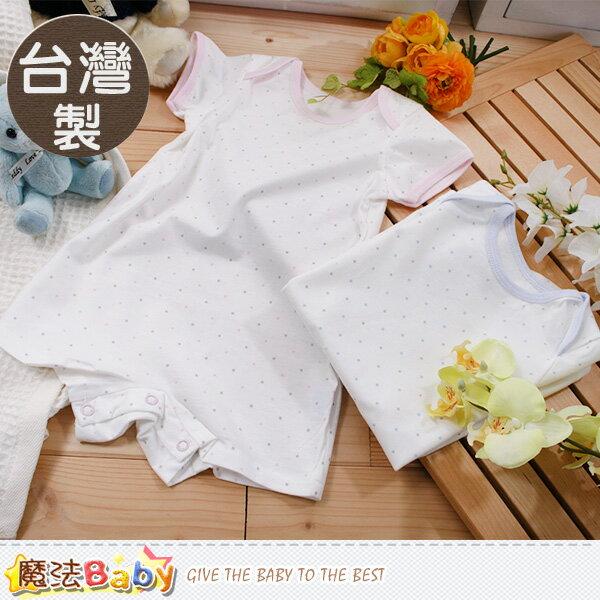 嬰兒內衣 台灣製造有機棉薄款新生兒連身衣 魔法Baby~g3484