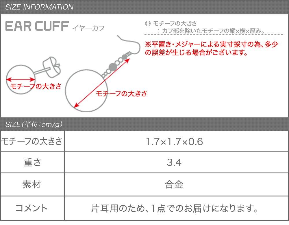 日本CREAM DOT  /  イヤーカフス イヤカフ ウェアリング イヤリング 片耳用 ウェアリング イヤリング 片耳用 レディース メタル 大人カジュアル シンプル 可愛い ゴールド シルバー  /  a03366  /  日本必買 日本樂天直送(990) 7
