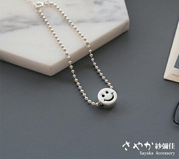 SAYAKA 日本飾品專賣:【Sayaka紗彌佳】純銀笑臉圓珠手鍊