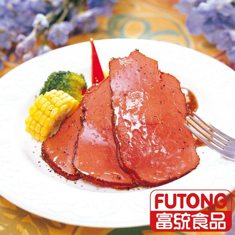 《免運費 需預定》【富統食品】A-6極緻饗宴禮盒《內容物:胡椒牛肉1KG》 2