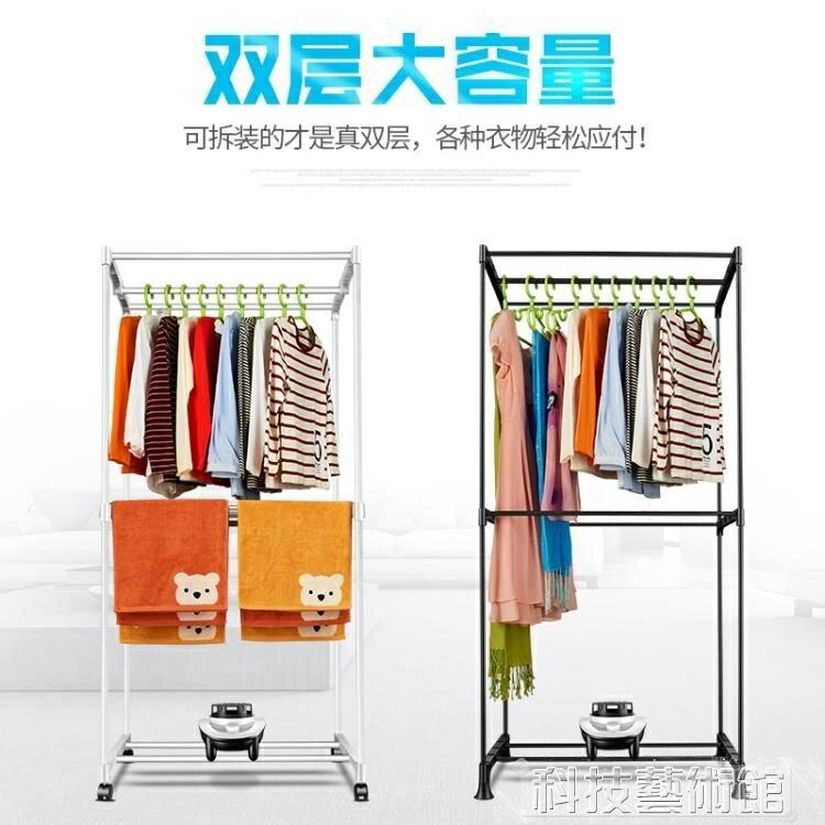 烘乾機家用速乾衣雙層便攜乾衣機小孩衣服烘乾機可拆卸衣櫃 220V    領券下定更優惠