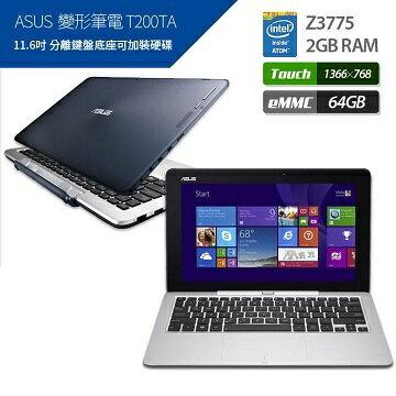 【ASUS】華碩 T200TA-0021KZ3775 11.6吋 四核心 IPS面板 輕盈變形平板筆電 筆記型電腦 藍