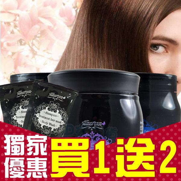 《買一送二》長髮神器 尹花花強力推薦 極緻髮膜 罐裝 東方紫金 (500ml)【巴布百貨】