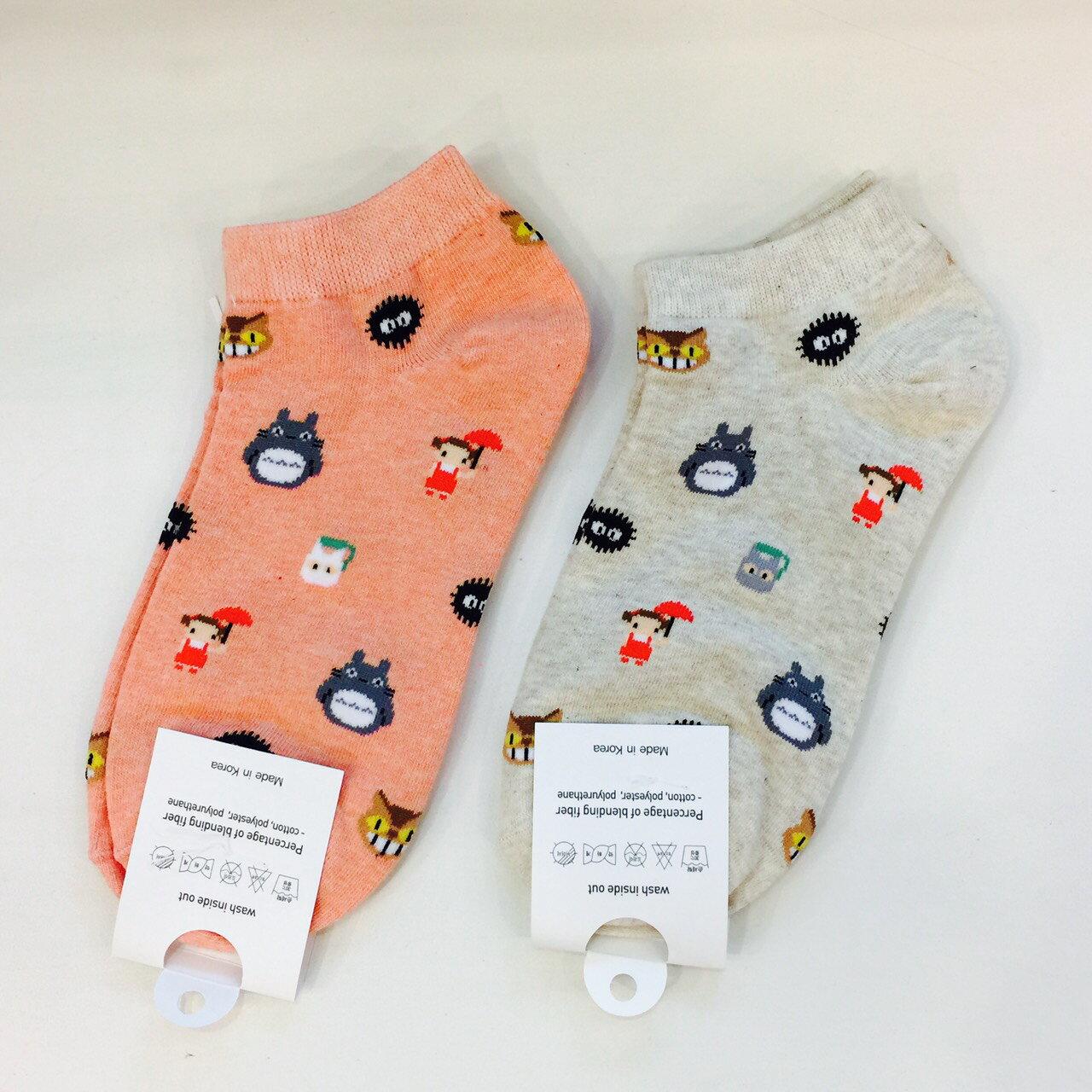 X射線【C190003】KIsssocks 龍貓Totoro 短襪(22-25cm)2款選1,大人/小孩短襪/船型襪/sanrio卡通/襪子