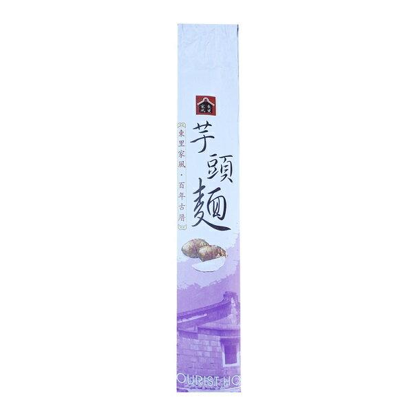 【東里家風】古早麵450g(150gX3包)芋頭麵
