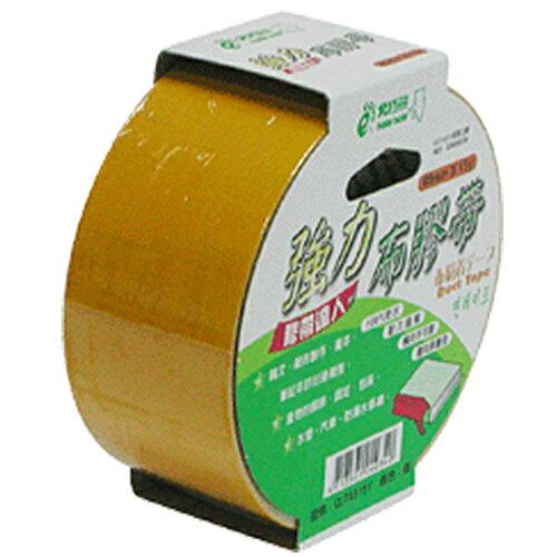 【北極熊 膠帶】CLT4815Y 黃色布紋膠帶/布質膠帶 48mm×15yds