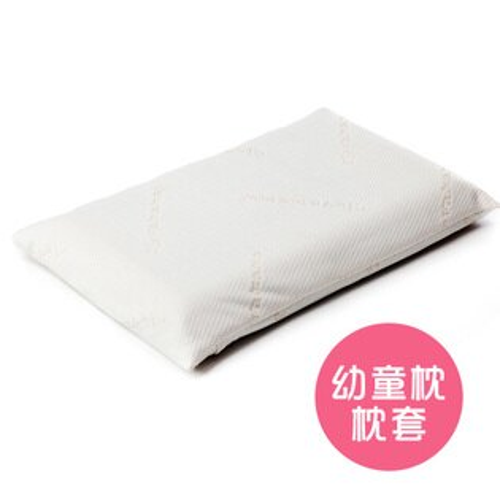 ClevaMamaClevaFoam®護頭型幼童枕-專用枕套(膚色)【不含枕芯】【悅兒園婦幼生活館】