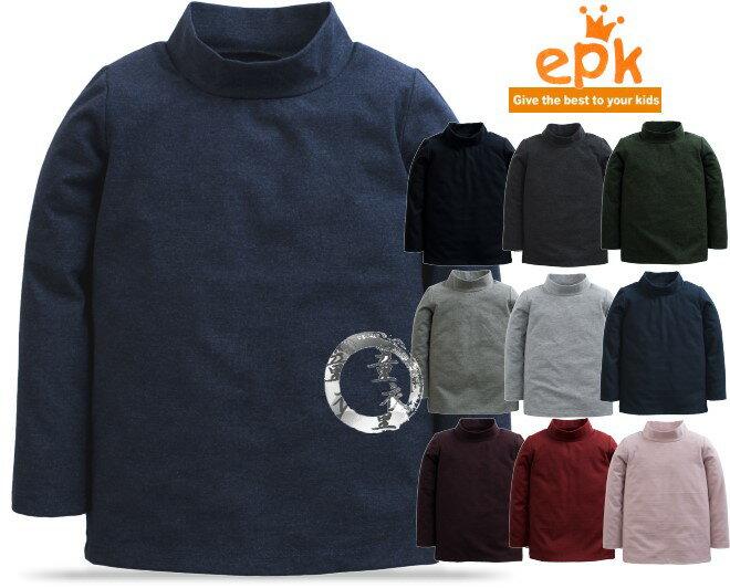 童衣圓【AA155】AA155彈性立領上衣 epk 長袖 中厚 套頭 高領 素面 純色 內搭衣 立領衫-86~150