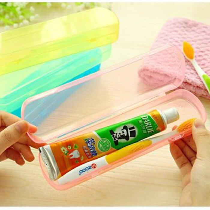 [Hare.D] 旅行 露營 牙刷牙膏收納盒 扁形餐具收納 小物收納 隨機出貨不挑色