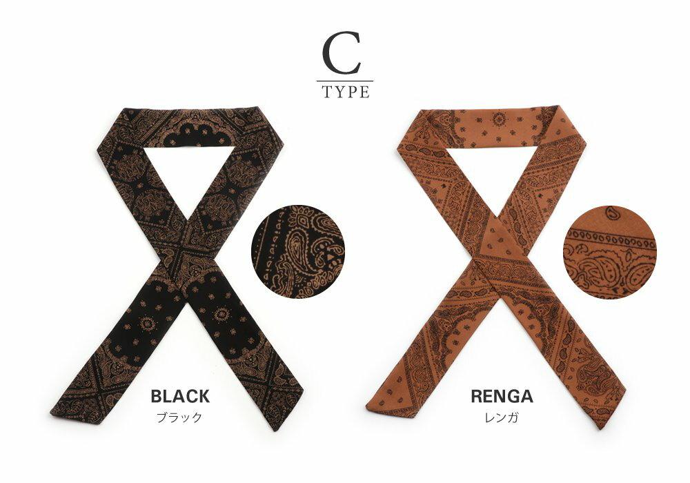 日本CREAM DOT  /  全7色 スカーフ ツイリースカーフ ファッション小物 ベルト ストール 大人 レオパード柄 ゼブラ柄 ペイズリー柄 ベージュ モカ レンガ  /  k00335  /  日本必買 日本樂天直送(1290) 4