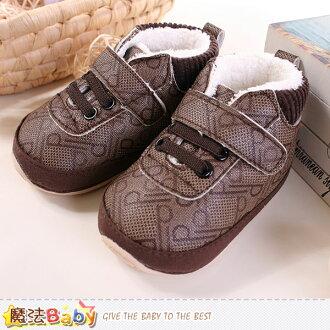 寶寶鞋 內裡軟毛保暖鞋 魔法Baby~sh9098