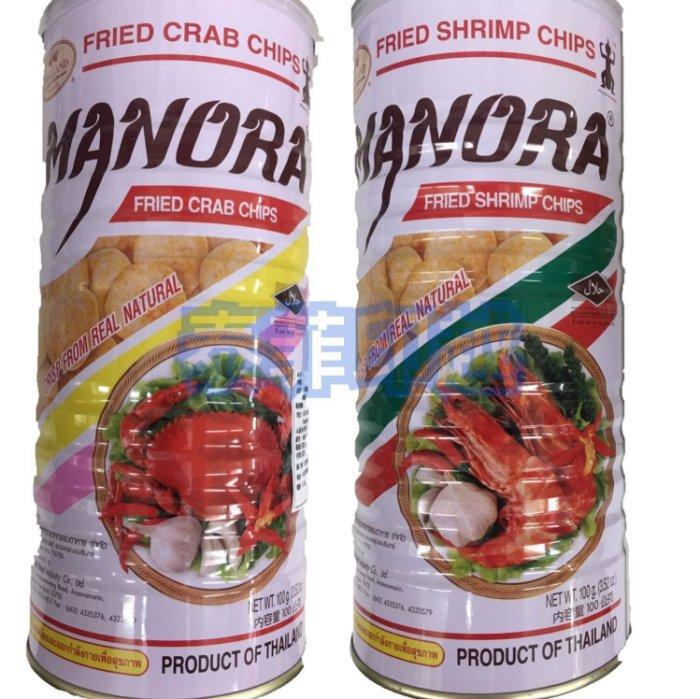 泰國 馬奴拉 MANORA 泰式炸蝦餅 炸蟹餅