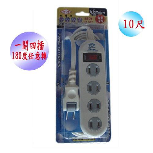 【威電 ● 京凱】任意轉1燈4插延長線15A E03A-10尺~台灣製造