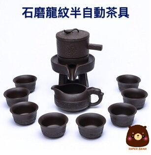 茶具時來運轉-半自動旋轉茶具套裝手工茶具茶杯茶具組茶壺陶瓷茶具紫砂壺限宅配