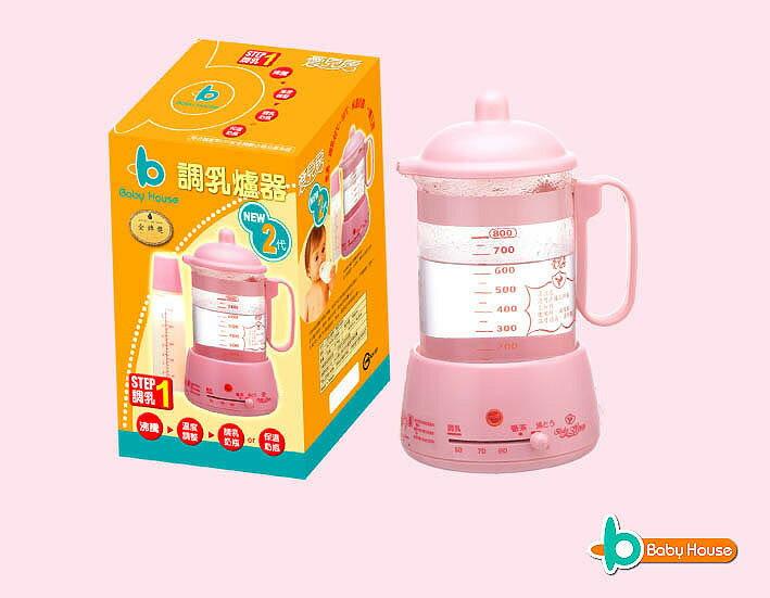【淘氣寶寶】愛兒房 二代 STEP1 調乳器【可調溫設計】