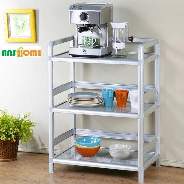 《AnsHome》鋁合金開放式三層餐廚收納櫃(60cm)