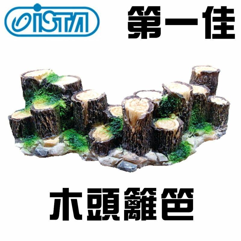[第一佳 水族寵物] 台灣ISTA伊士達(代理) 造景裝飾 飾品系列-木頭籬笆 E-D022