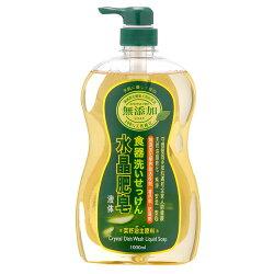 ★超值2入組★南僑水晶肥皂食器洗滌液體1000ml【愛買】