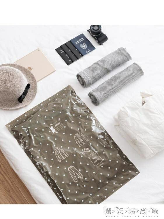 旅行收納袋行李箱裝羽絨服袋子旅游必備衣物衣服手捲真空壓縮袋大  聖誕節狂歡購