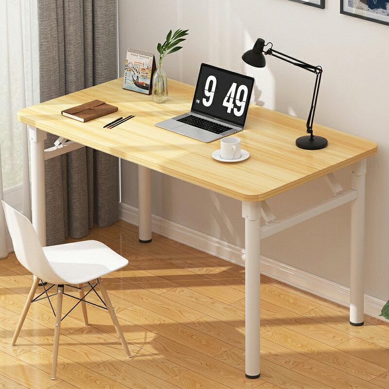 折疊書桌 工作桌 寫字桌 電腦桌 學生可折疊桌子臥室電腦台式桌簡約現代免安裝學習桌簡易書桌家用『cyd3240』T