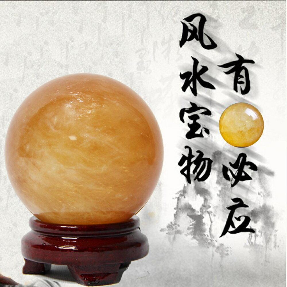 開光天然黃水晶球風水球 轉運球黃色水晶球聚寶盆 七星陣招財鎮宅【全館82折】