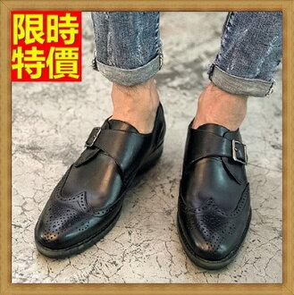 ☆氣墊鞋皮鞋-布洛克雕花真皮時尚休閒男鞋子2色71l14【獨家進口】【米蘭精品】