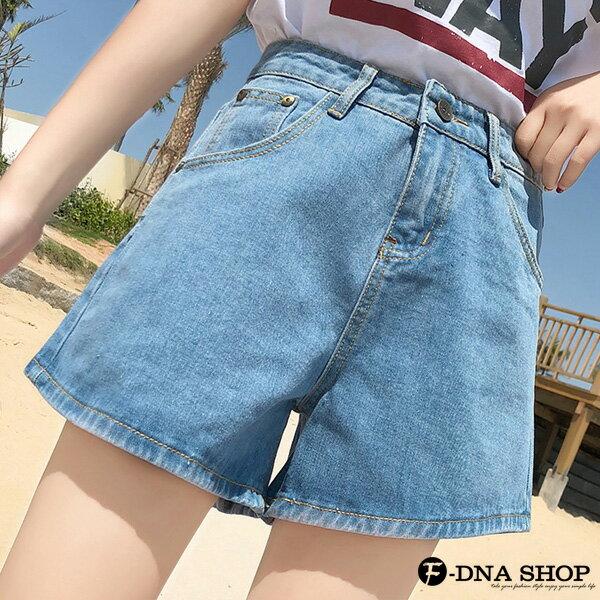 F-DNA★丹寧闊腿A字牛仔短褲(4色-26-32碼)【ET12692】 8