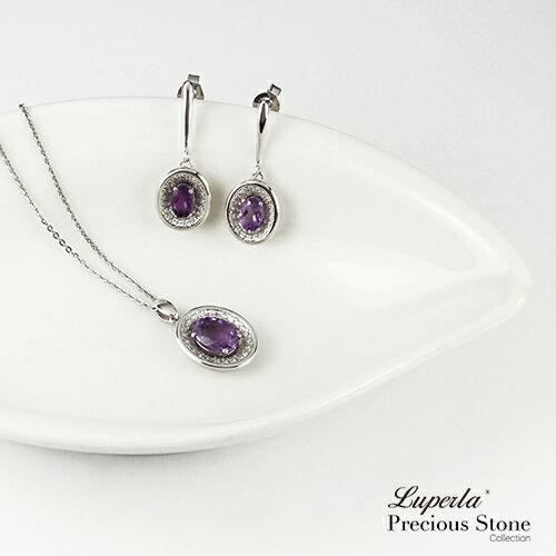 大東山珠寶 紫戀羅蘭 璀璨純銀紫水晶項鍊耳環套組 星座愛情