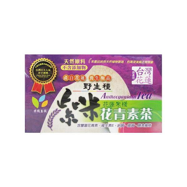 好客HAOKE:《好客-米棧》花蓮有機花青素穎果皮茶(紫米茶)(20入盒)(免運)_A040001
