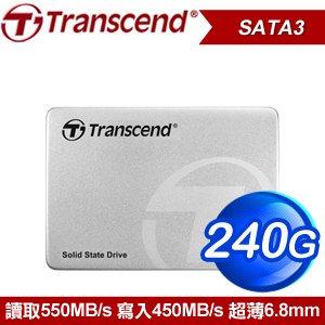 Transcend 創見 220S 240G 6.8mm SSD固態硬碟