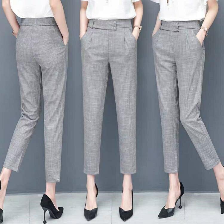 西裝褲 九分哈倫褲女2021春季新款寬鬆百搭鬆緊腰灰色褲子直筒顯瘦小西褲【顧家家】