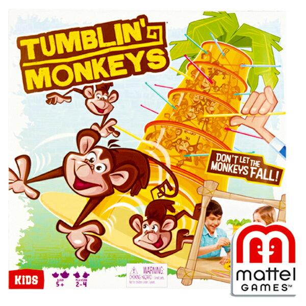 【MATTEL 桌遊】跳跳猴大作戰