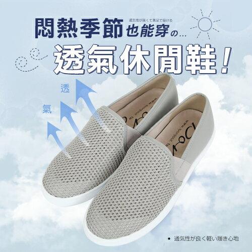 BONJOUR☆好透氣!穿脫方便網布懶人休閒鞋slip on【ZB0316】5色 0