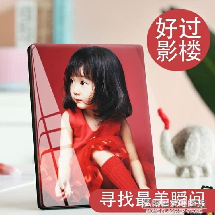 洗照片做成相框擺臺定制作寶寶放大掛墻來圖水晶擺件沖印加相冊框【】