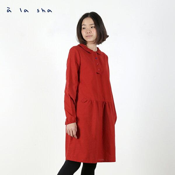 a la sha:àlasha橢圓開襟長袖洋裝