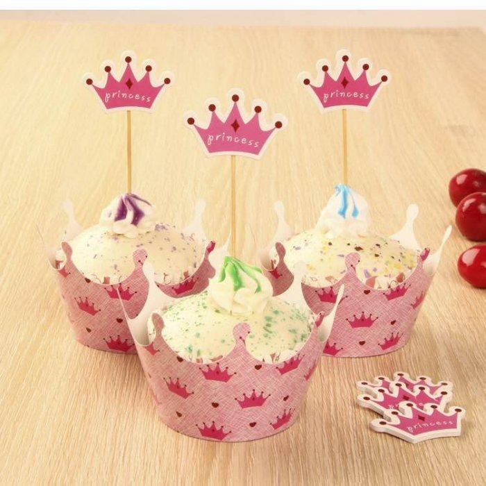 =優生活=烘焙包裝紙杯蛋糕 蛋糕裝飾 插牌圍邊+插牌裝飾 派對用品 兒童生日 彌月蛋糕 收綖蛋糕【粉紅皇冠】