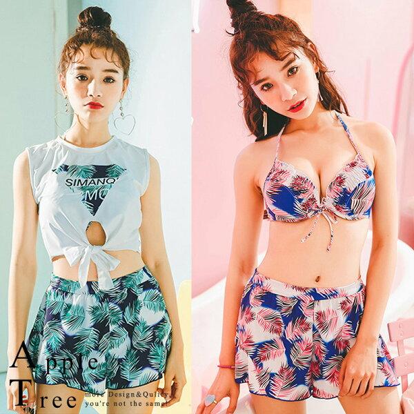 AT日韓-夏日風情棕櫚葉四件套比基尼泳裝【803035】