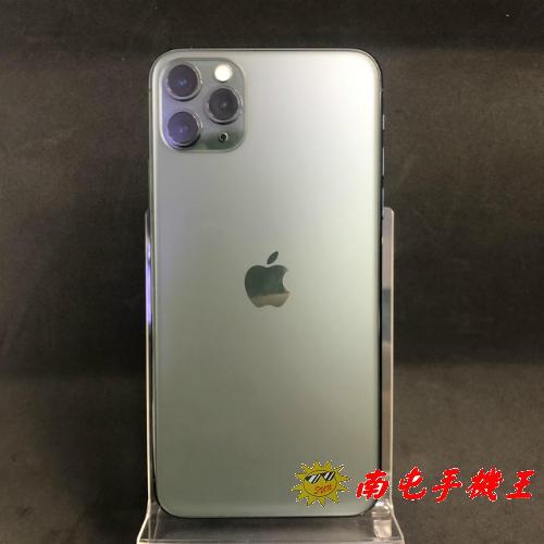 〝南屯手機王〞Apple iPhone 11 Pro Max 64G 夜幕綠 中古機【宅配免運費】