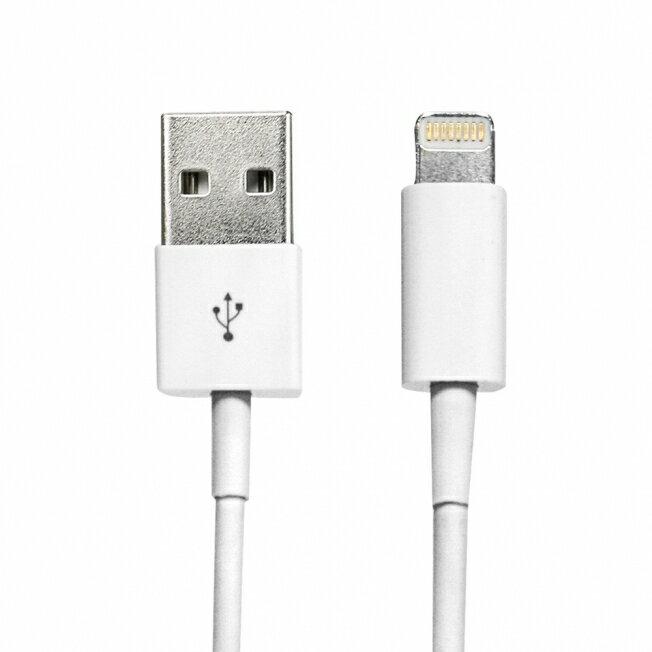 USB-38 iPhone 5 充電傳輸線 傳輸線 充電線 快充線 數據線【迪特軍】