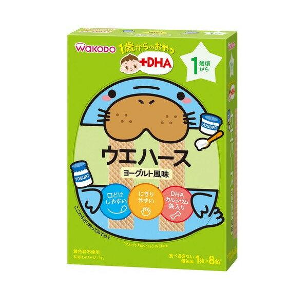 Wakodo和光堂 - IO5 優格風味威化薄餅 (12m+)