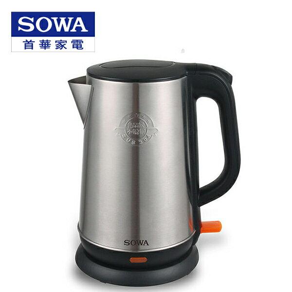 淘禮網 SPK-KY2501 【SOWA首華】2.5L不鏽鋼快煮壺