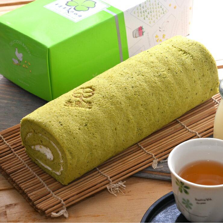 抹茶生乳捲︱蛋糕捲︱靜岡抹茶粉︱20cm