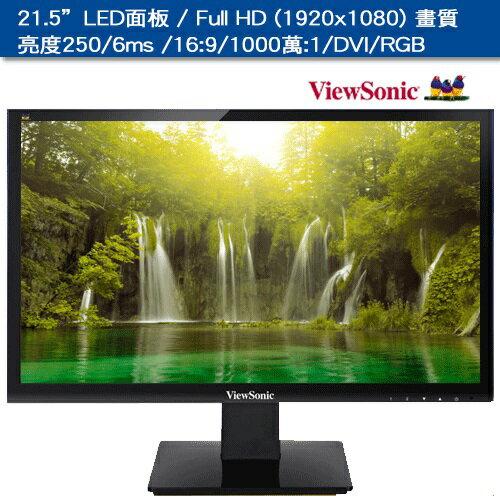 優派Viewsonic VA2214S 22型 TG防刮 液晶螢幕