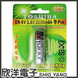 ※ 欣洋電子 ※ TOSHIBA 一次性鋰電池AA (ER-6V) ER6V系列 3.6V/2200mAh 日本製/帶2Pin