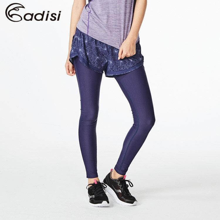 ADISI 女兩件式印花慢跑長褲AP1811010 (S~2XL) / 城市綠洲專賣(吸濕排汗、速乾、運動)