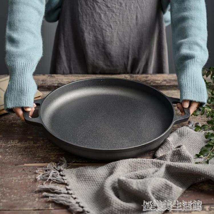 加厚鑄鐵無涂層鏊子煎餅果子工具平底鍋生鐵家用烙餅不黏手抓餅鍋 摩可美家