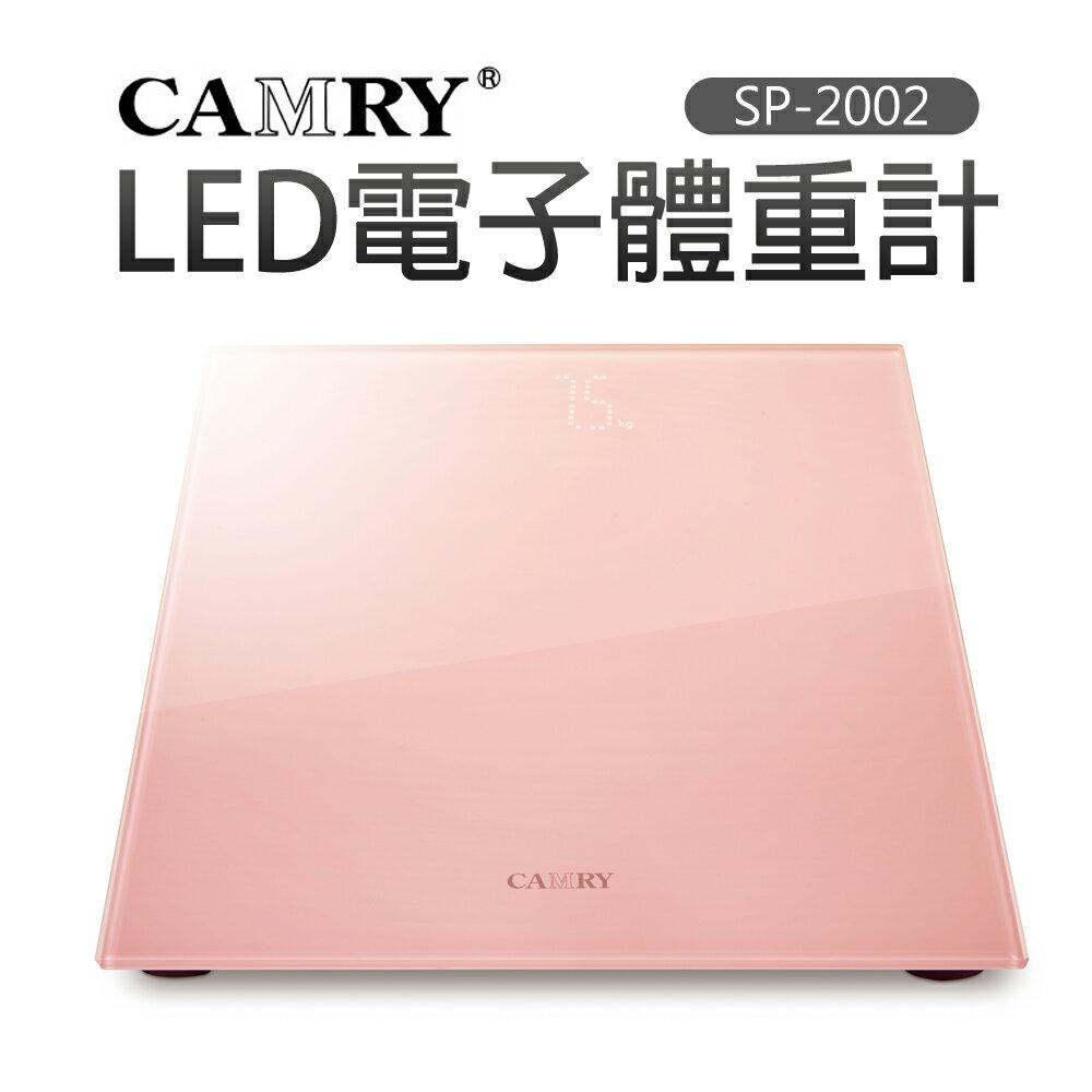 【CAMRY】 LED電子體重計 (SP-2002)