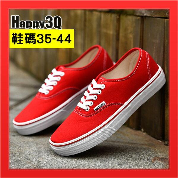 帆布鞋44滑板鞋36平底鞋子40散步鞋42綁帶鞋散步-多色35-44【AAA4929】