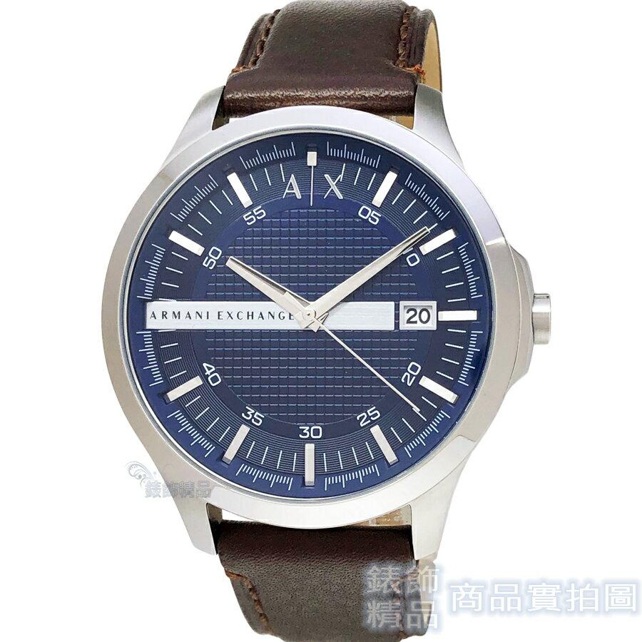 AX ARMANI EXCHANGE AX2133 都會紳士 男錶 藍面立體格紋咖啡皮帶 手錶【錶飾精品】