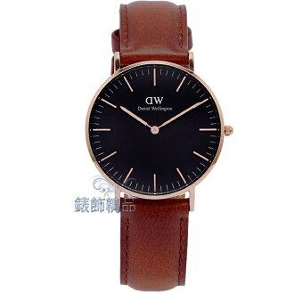 【錶飾精品】現貨 Daniel Wellington 瑞典DW手錶 DW00100136 玫瑰金ST MAWE 棕色皮帶36mm 全新原廠正品 生日 情人節 禮物